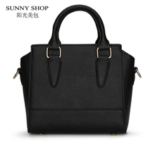 Small High Quality PU Leather Shoulder Bag