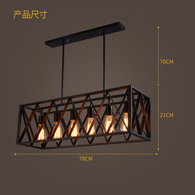 Industrial Metal Hanging Lamp Wrought Iron Chandelier