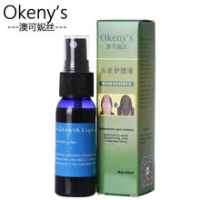 Okeny's 2 Bottles Hair Growth 30 Ml Alopecia, fast Hair Growth Products Women and Man Grow Dense Chinese Recipe Yuda Pilatory(China)