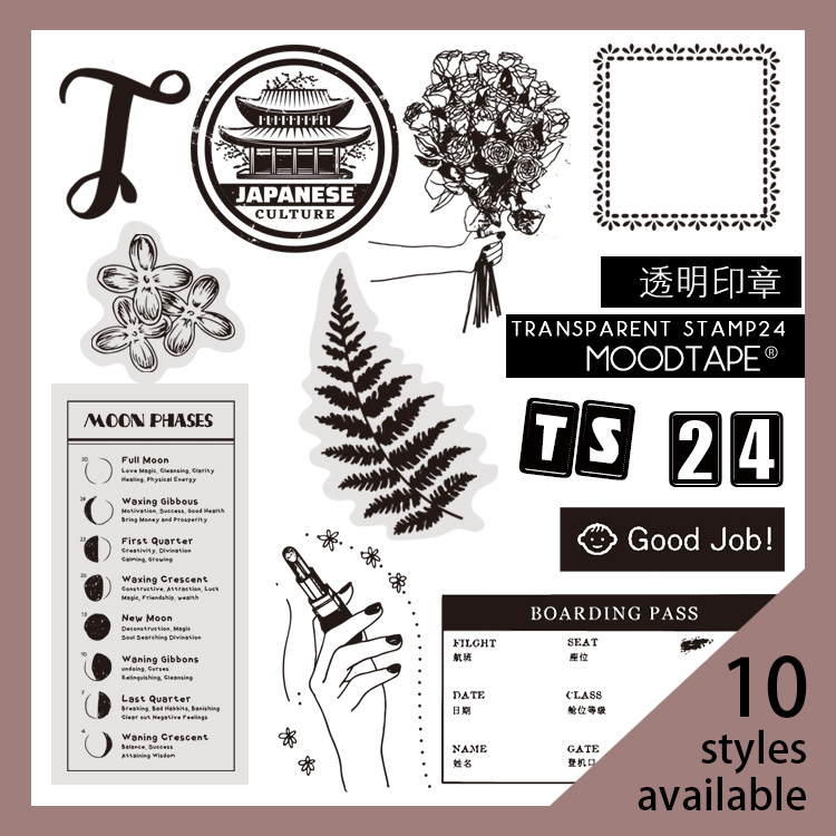 moodtape vintage clear stamp for DIY scrapbooking photo album Decorative transparent stamp leaves moon ticket rubber
