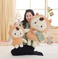 50cm buckwheat plush toys Korean TV Software dolls alone and brilliant ghosts and ghosts Kong Yu best gifts