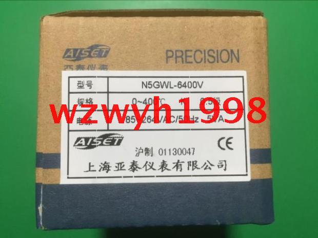 AISET Shanghai Yatai N5GWL temperature controller temperature controller temperature control N5GWL-6400V aiset genuine shanghai yatai yld 2000 temperature controller yld2602g 2