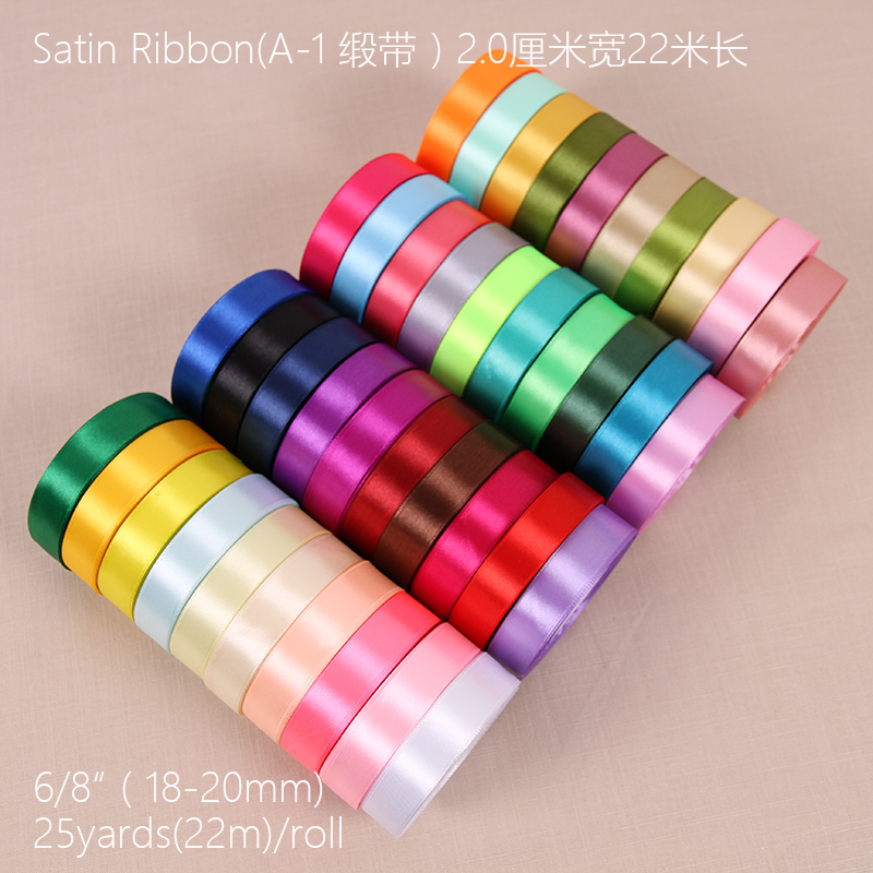 mix 10 colors 2 cm wide ribbon ribbon gift packaging with silk ribbondiy hairbow accessories mix 10 colors 20 yards in ribbons from home garden on
