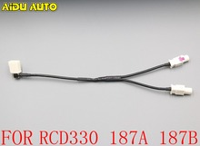 FAKRA Antenna Adapter PRO Radio 2 To 1 MFD RCN210 RCD330 G 187A 187B
