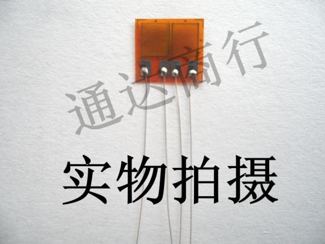 Half Bridge High Precision Strain Gauge 350 Ohm 4BB 11 Band Temperature Self Compensation