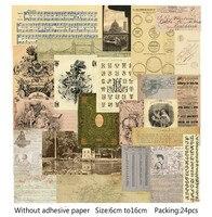 KLJUYP винтажная серия Материал бумажный Набор для скрапбукинга DIY проекты/фотоальбом/карта для ручной работы A