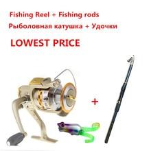 Feeder rod*carretilha pesca Fishing Reels Spinning Reel Tackle Rods Fishing Rod carretilha de pesca(Lure As Free Gift)