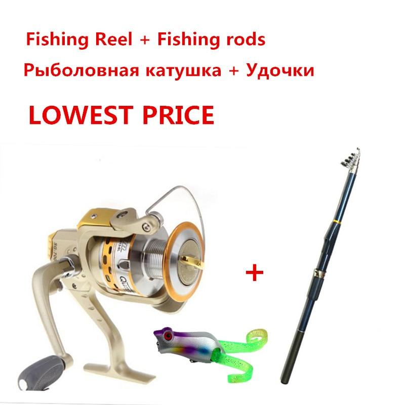Ράβδος τροφοδοσίας * carretilha pesca Ψάρεμα - Αλιεία