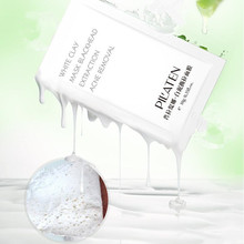 Blackhead Acne Remove Facial Mask Mascarilla Clean Skin Cosmetics Beauty Korea Vape belleza White Face Mask