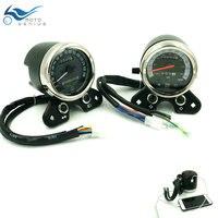 Motorcycle LCD digital speedometer gauge panel motorcycle oil gauge motorcycle lED odometer with USB mobile phone charger