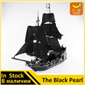 LEHO Building Blocks Model 16006 Compatible Pirates of the Caribbean Black Pearl Ship 4184 Figure Toys For Children