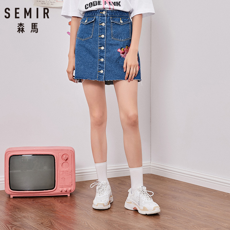 SEMIR Women Embroidered Short Denim Skirt With Raw-edge Hem Women Front Button Closure Denim Skirt With Pocket Chic Style