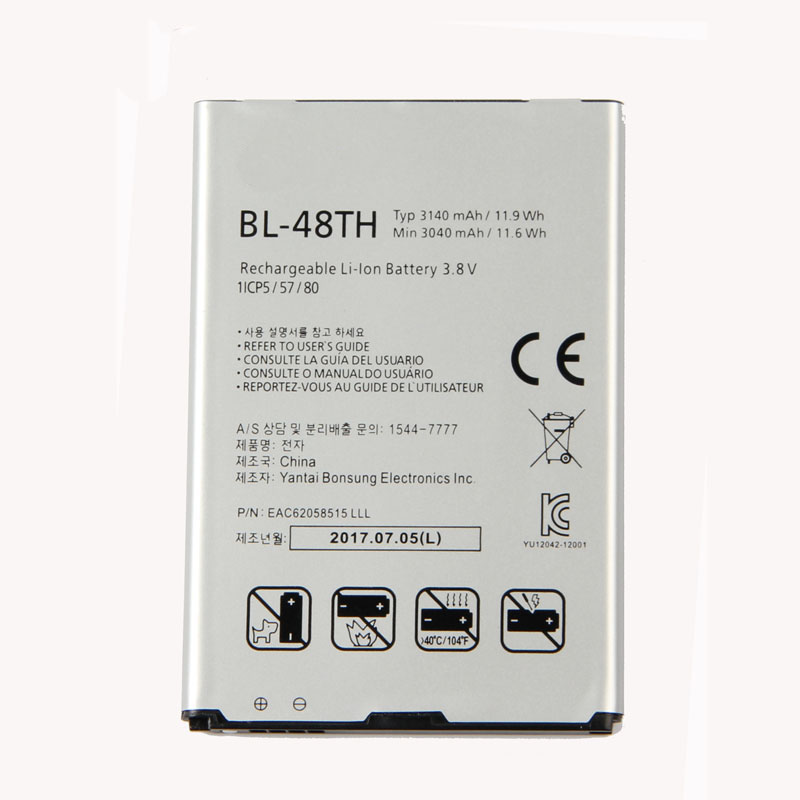 Fesoul High Capacity BL 48TH Phone Li ion Replacement Battery For LG F240L K S E980 F300 E985T E988 BL48TH in Mobile Phone Batteries from Cellphones Telecommunications