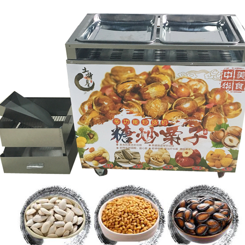 купить High Quality nut roasting machine/peanut roasting machine/chestnut roaster по цене 65616.56 рублей