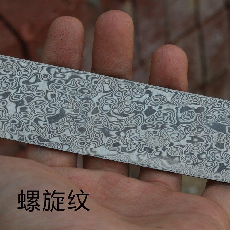 Damascus Billet Bar Stainless Steel Blade Steel Blanks Knife Making Supplies Hardened To HRC58