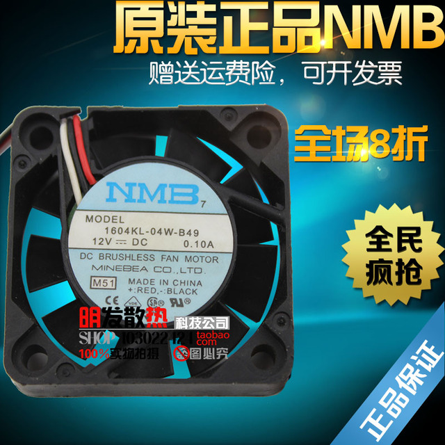 Original 1604KL-04W-B59/49 4010 12 V 0.1A 4 CM grande volume de ar duplas fã bola