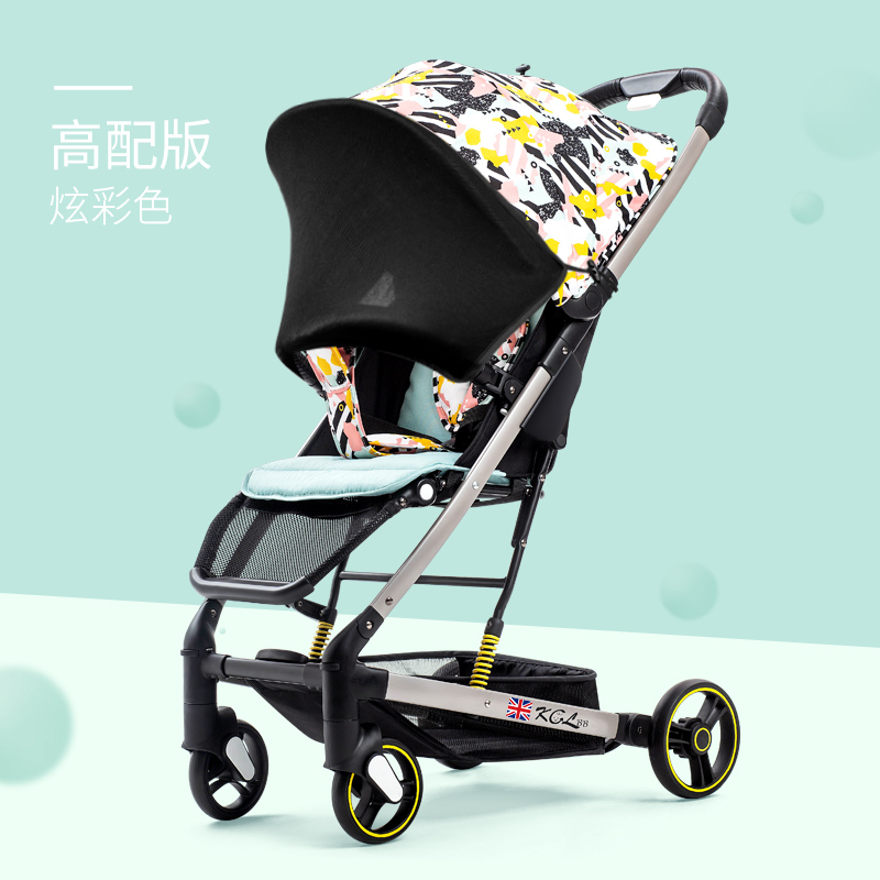 KGL baby stroller in UK is light and easy to fold, can sit and lie down, and can be used as a portable baby umbrella cart.