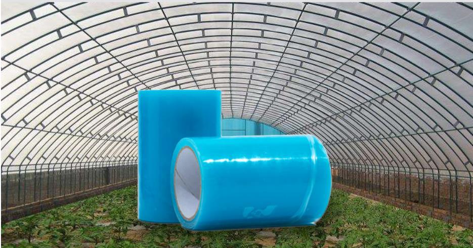 10meters X 2 Blue Translucent Plastic Tarpaulin Repair Tape, Trap Adhesive Tape. 60% Transparent Cover Repair Cloth.swathe.