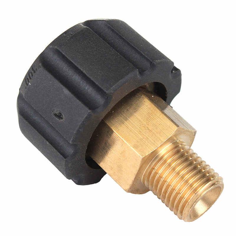 """M22 Vrouwelijke 1/4 """"Mannelijke Lance Adapter Koppeling Voor Karcher & Nilfisk Ind Compatibel"""