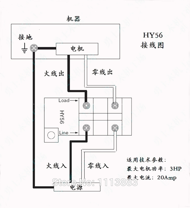 Kedu Switch Wiring Diagram Wiring Diagram