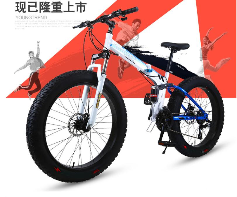 ATV snow bike folding double damping shifting disc brakes mountain bike 26 inch 4.0 wide round fat tire free shipping
