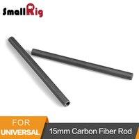 SmallRig 15mm Carbon Fiber Rods 9 Inch For 15mm Rod Rail Support System LCD Mount Shoulder