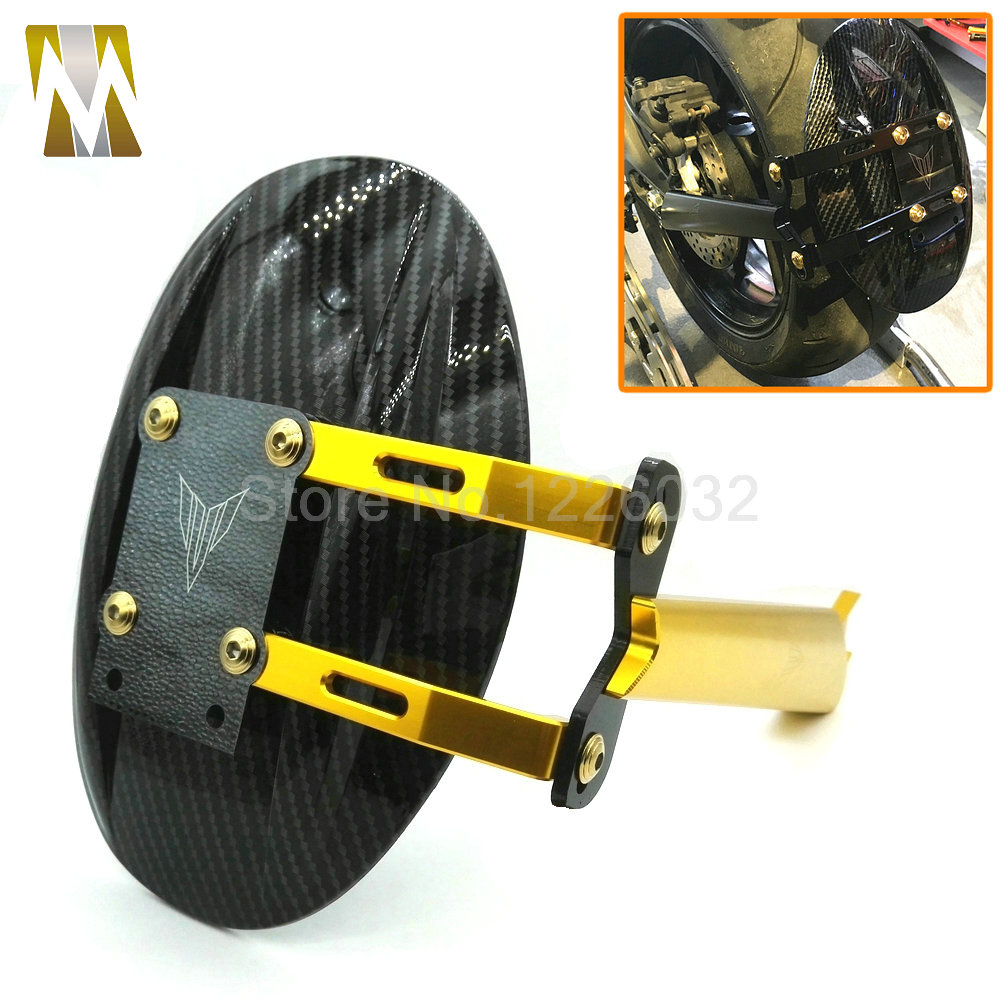 For YAMAHA MT-09 FZ-09 MT09 FZ09 2014 2015 2016 ABS&Aluminum Rear Fender Cover Mudguard with Mounting Bracket Golden with Carbon как онлайн t10 билет для барселоны