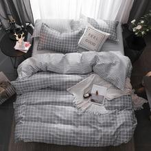 Gray and white plaid Home Textile Bedding Sets 4Pcs duvet cover+Bed sheet+Pillowcase textile hotel bedroom decoration sale