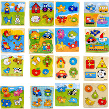 1 Pcs Wooden Puzzle Jigsaw Cartoon Kids Baby Educational Learning Toys