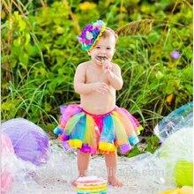 Радужная юбка-пачка для новорожденных девочек с бантом ribbion