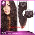 #4 color café brasileño 1 bundle cut-a-tamaño de 7 - 8 unids curl armadura del pelo afro humano rizado flojo natural cabello clip ins extensiones de cabello