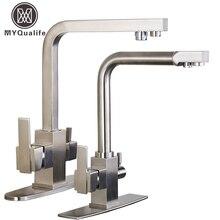Матовый никель двойной Носик чистой воды смеситель для кухни 3 way 2-Функция наполнитель Очистки Кухни Смесители для воды фильтр