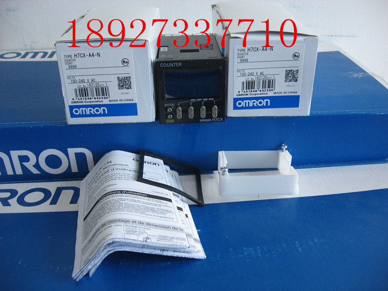 [ZOB] Supply of new original Omron omron digital counter H7CX-A4-N relay [zob] new original omron omron solid state relay g3na 290b utu 2 dc5 24