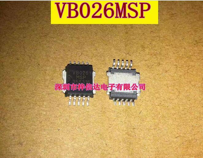 10pcs lot VB026MSP V8026MSP HSOP 10