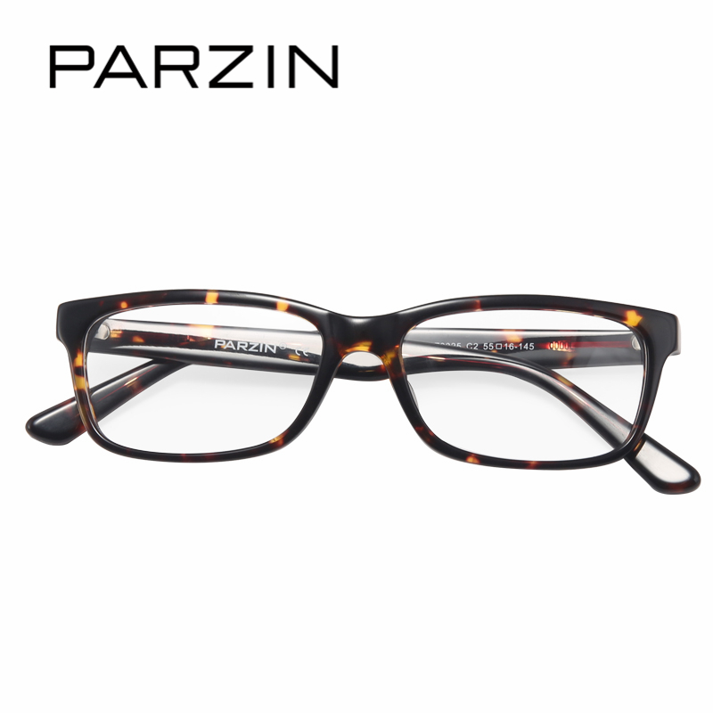 PARZIN High Quality Full Frame Glasses With Clear Lenses Myopia ...