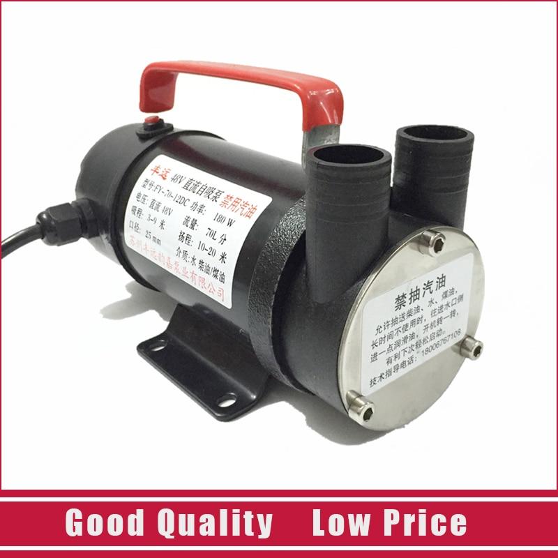 1inch DC Water Pump 12V Self Suction Centrifugal Pump 220v cast iron self suction centrifugal pump home use booster pump 1zdb 45