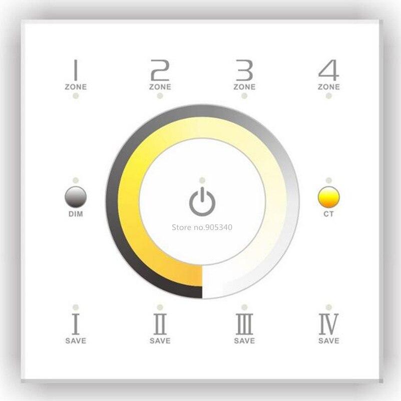 D7 DMX dimmer touch panel switch & CCT Color temperature adjustment ,4-zone DMX512 controller