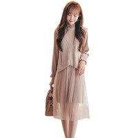 2018 New Autumn Dress Pink Sweater Vest 2 Pcs Best Quality Women Dress Set China Style Hot Sale Elegant Girl Style Soft Dress