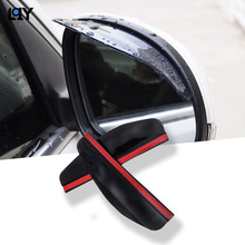 LQY 2pc car sticker rear view mirror rain cover flexible rubber sunshade shower awning Free shipping