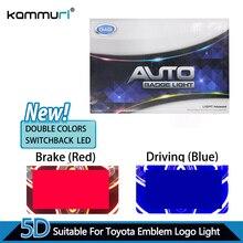 KAMMURI Car Styling Double Colors 5D Rear Badge Logo Light With brake for Toyota RAV4 Corolla Yaris Camry Reiz Emblem Logo Light