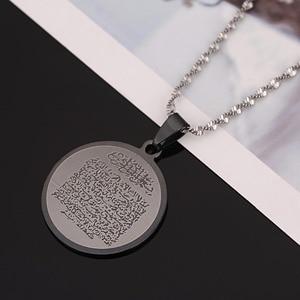 Image 4 - Arabic Ayat al Kursi Cầu Nguyện Thánh Quran Verse Quranic Mặt Dây Chuyền Thép Không Gỉ Hồi Giáo Hồi Giáo Koran Đồ Trang Sức