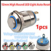 12mm High Round Colorful LED Light Shine Car Horn Auto Reset Waterproof Momentary Stainless Steel Metal Push Button Switch