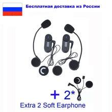 Enviar desde Rusia Extra Suave 2 UNIDS Auricular! 2 UNIDS HiFi BT Bluetooth Moto de La Motocicleta bt intercom Inalámbrico