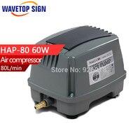 HaiLi Large Fish Pond Flow Diaphragm Pump HAP 80 60w 220v Aerator Pump Fish Aerator