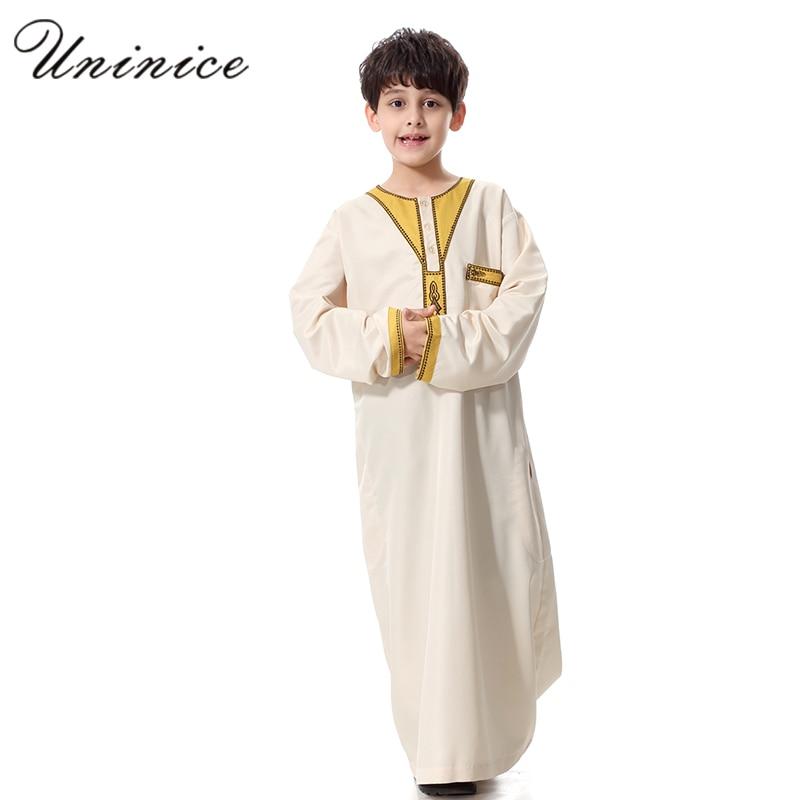 Robe longue grande taille islam