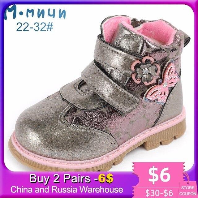 MMnun מגפי עבור בנות ילדים חורף מגפי אופנה בנות חורף מגפי חזרה לבית ספר לילדים חורף נעלי גודל 22 -32 ML9898AC