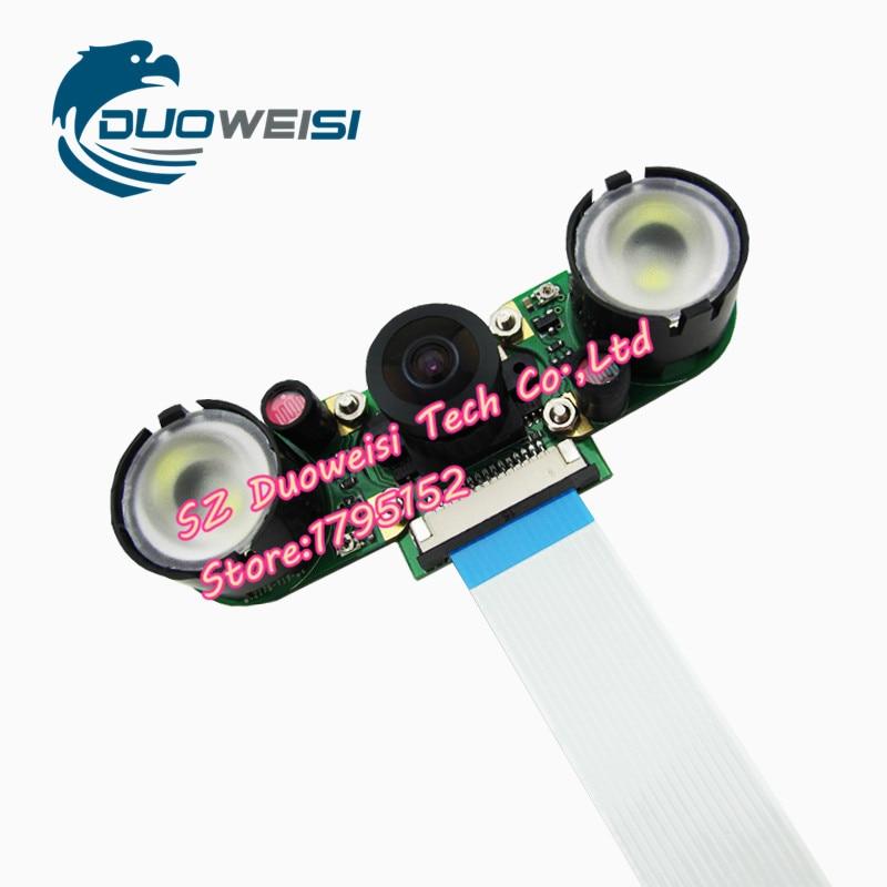 for Raspberry pie wide-angle fisheye lens, wide-angle 160 degree fisheye lens HD