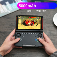 Handheld Game Console 5.5 inch 2GB+16GB 1280*720 HDMI Output Retro Video Game Console Android System BT4.0