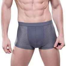Sexy Underwear for Male Mesh Men Boxer Underpant Men Bodysuit Underwear Cuecas Boxer Shorts Cuecas Calzoncillos 4 Color