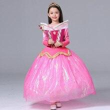 Sleeping Beauty Princess Aurora dress mesh Children costume rapunzel ball gown girl cosplay costumes children